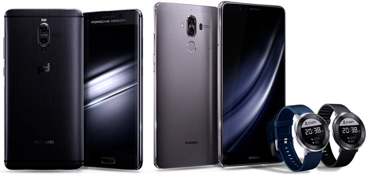 Huawei Mate 9 представлен официально