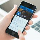 Обновление приложения Facebook превращает iPhone в «кирпич»