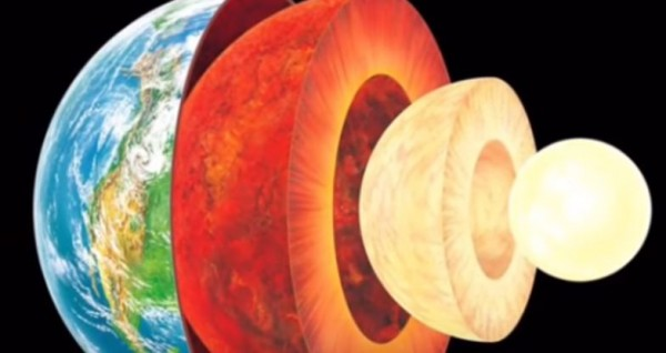 Учёные планируют впервые достичь мантии Земли