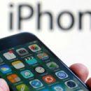 Нейронный движок Apple будет отвечать за работу искусственного интеллекта следующего iPhone
