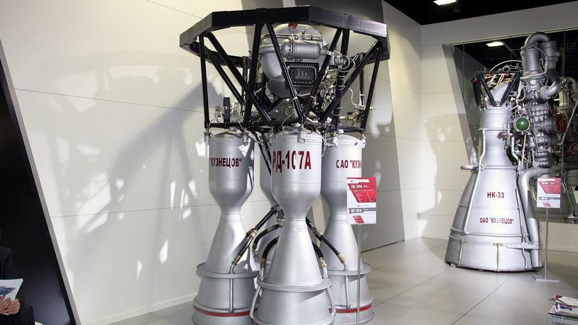 Производство ракетного двигателя в Алабаме снизит зависимость США от России