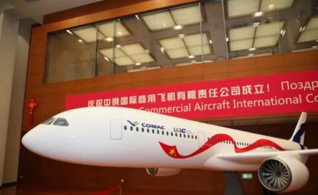 Китай и Россия объединяют усилия для создания нового поколения аэробуса