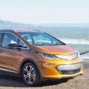 GM начинает массовое производство самоуправляемых автомобилей Bolt EV