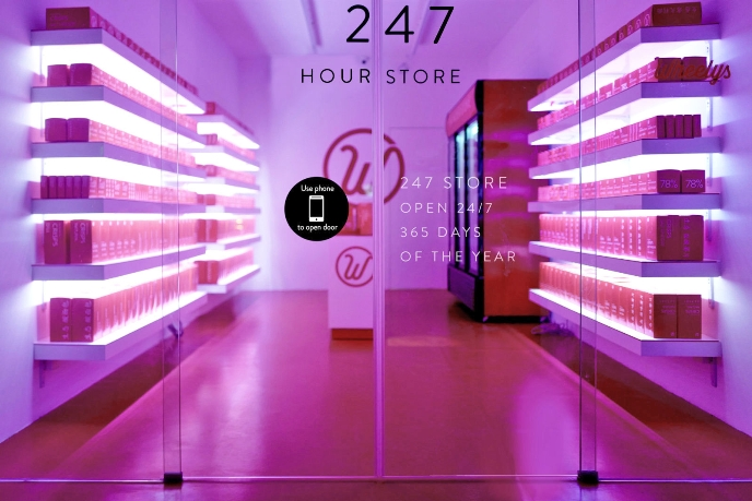В этом продуктовом магазине самообслуживания нет ни одного сотрудника
