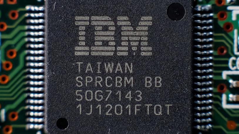 IBM втиснула 30 миллиардов транзисторов в чип размером с ноготь