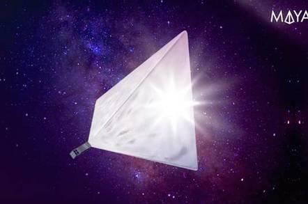Россия запускает спутник невоенного назначения, фокусирующий солнечные лучи на Землю