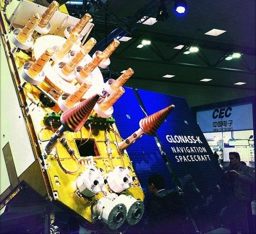 ГЛОНАСС — российская альтернатива GPS