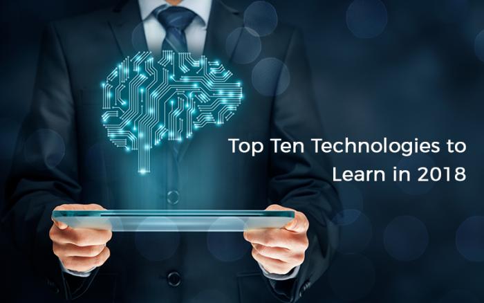Десять востребованных технологий для изучения в 2018 году