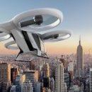 Концепт воздушного такси от концерна Airbus выполнит первый полёт в 2018 году