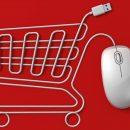 Продажа готовых интернет-магазинов