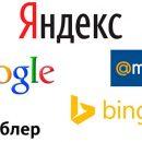 Лучшие поисковые системы РФ по мнению интернет-юзеров