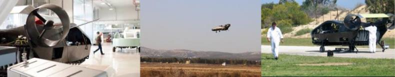 Израильский военный беспилотник может доставлять грузы и эвакуировать раненых