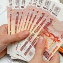 Получение срочной финансовой помощи в Алматы
