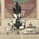 В полиции Дубая готовят полицейские экипажи для летающих мотоциклов
