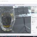 Система 3D моделирования Rhino 6. Русская версия