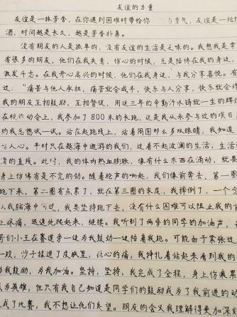 Китайская школьница попалась на том, что использовала робота для выполнения домашней работы