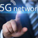 Кто возглавляет технологическую гонку по разработке 5G?