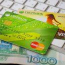 Сбербанк - надежные и выгодные переводы
