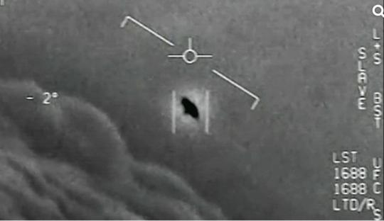 В ходе секретного расследования правительства США «изучалось влияние встреч с НЛО на здоровье человека»