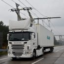 Германия тестирует свою первую «электрическую автомагистраль» для грузового транспорта