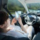 Беспилотные автомобили могут ускорить движение транспортного потока и сократить время поездок на треть