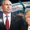 Космическая война между США, Китаем и Россией уже  началась?