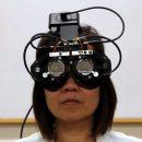Учёные создают очки, отслеживающие движения глаз и фокусирующиеся на том, куда направлен взгляд человека