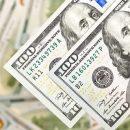 Актуальные  курсы валют в Кривом Роге